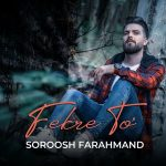 Soroosh Farahmand – Fekre To