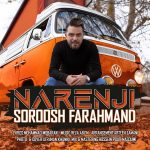 Soroosh Farahmand – Narenji