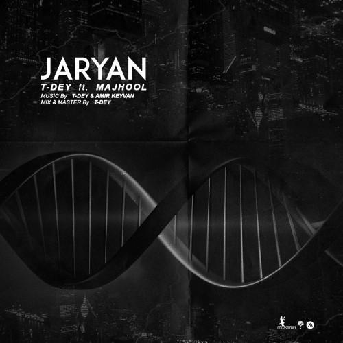 Tdey – Jaryan (Ft Majhool)
