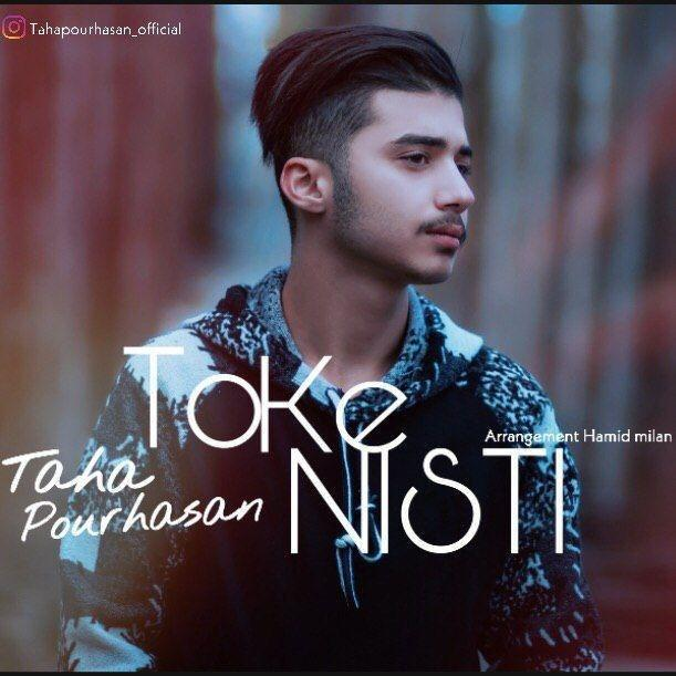 Taha Pourhasan – To Ke Nisti