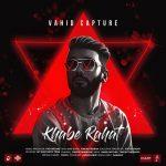 Vahid Capture – Khabe Rahat