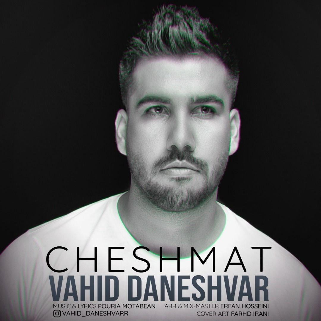 Vahid Daneshvar – Cheshmat