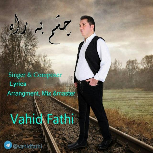 Vahid Fathi – Cheshm Be Rah