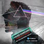 Vahid Hamdard – Hoshyari To HiphopVahid Hamdard - Hoshyari To Hiphop