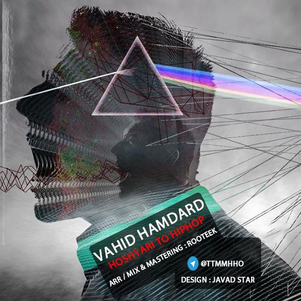 Vahid Hamdard – Hoshyari To Hiphop
