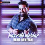 Vahid Ramezani – Hazrate Deldar