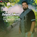 Vahid Ramezani – Bargard Dobareh