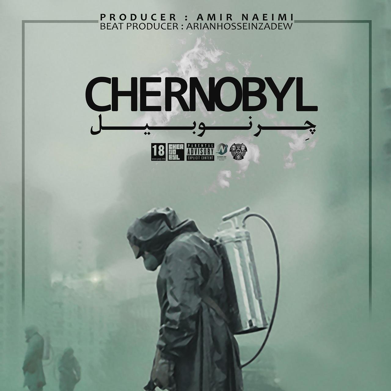 Various Artists – Chernobyl