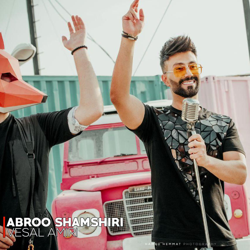 Vesal Amiri – Abroo Shamshiri (Video)