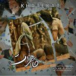 Yahya & Elnaz AM – Khaterat
