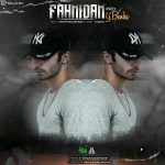 Yahya.benha – Fahmidam