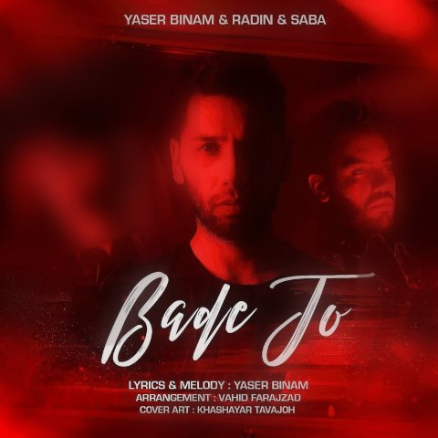 Yaser Binam – Bade to