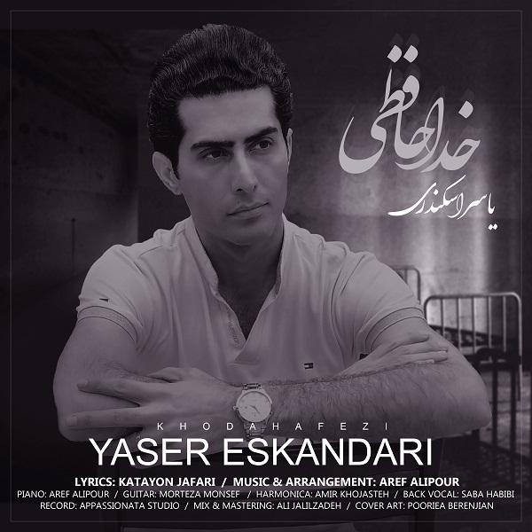 Yaser Eskandari – Khodahafezi