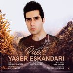 Yaser Eskandari – Paeiz