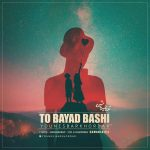Younes Barkhordar – To Bayad Bashi