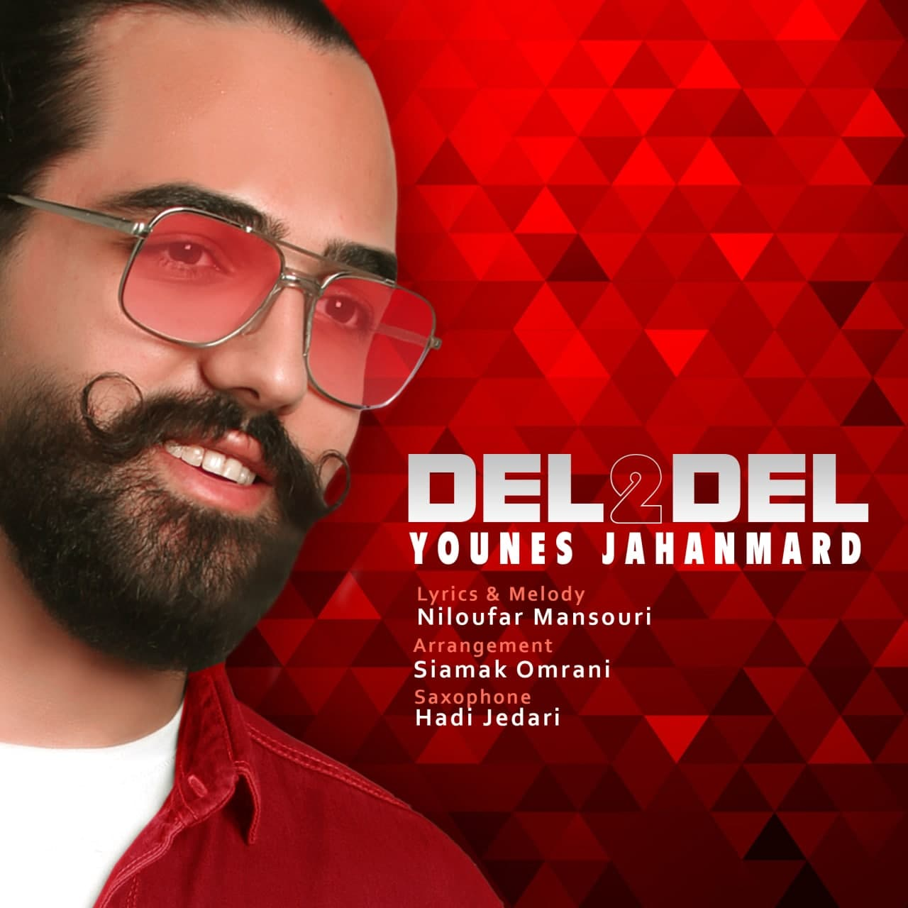 Younes Jahanmard – Del To Del