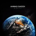 Ahmad Saeedi – Donya