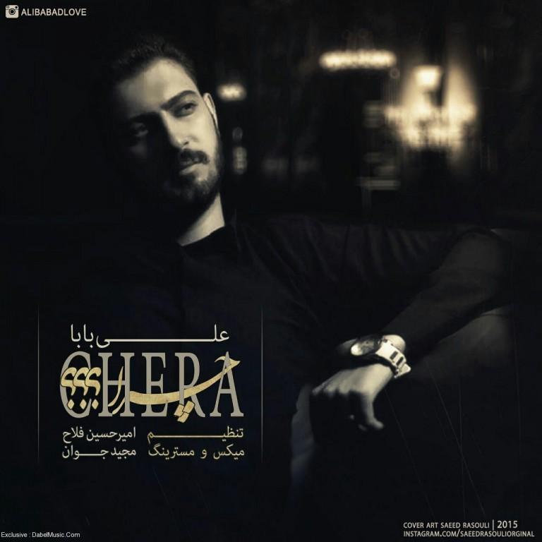 Ali Baba – Chera