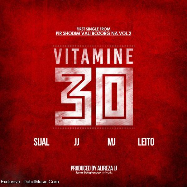 Alireza JJ Ft Sijal – Vitamine 30 (Ft Sohrab MJ & Behzad Leito)