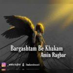 Amin Ragbar – Bargashtam Be KhakamAmin Ragbar  - Bargashtam Be Khakam