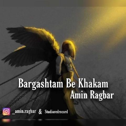 Amin Ragbar – Bargashtam Be Khakam