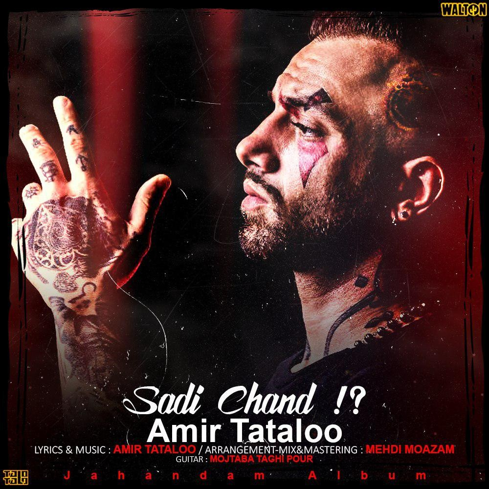 Amir Tataloo – Sadi Chand
