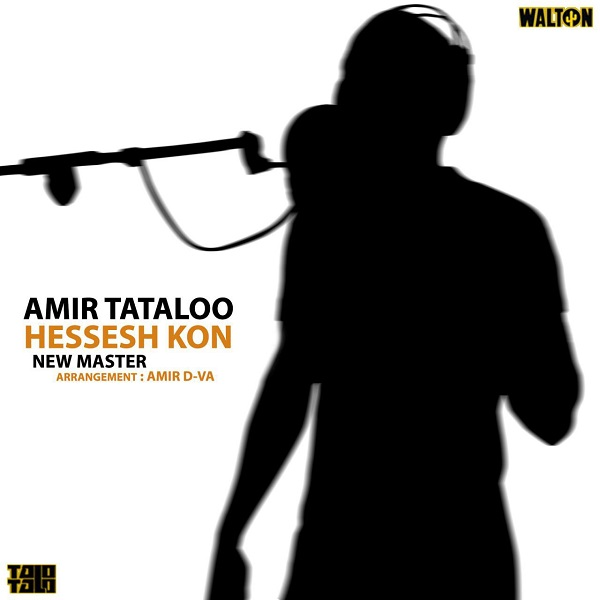 Amir Tataloo – Hessesh Kon