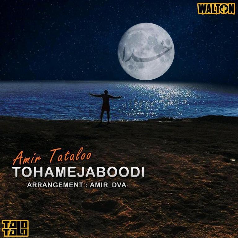 Amir Tataloo – To Hameja Boodi