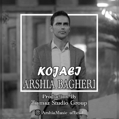 Arshya Bagheri – Kojaei