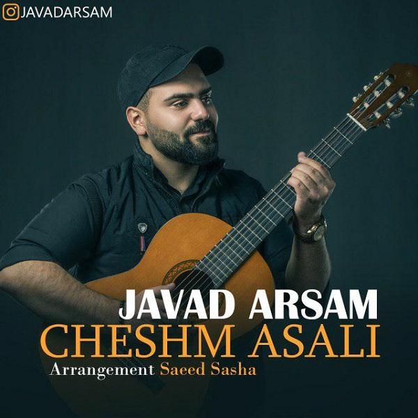Javad Arsam – Cheshm Asali