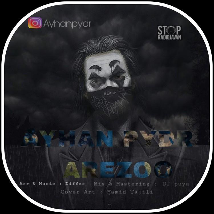 Ayhan Paydar – Arezoo