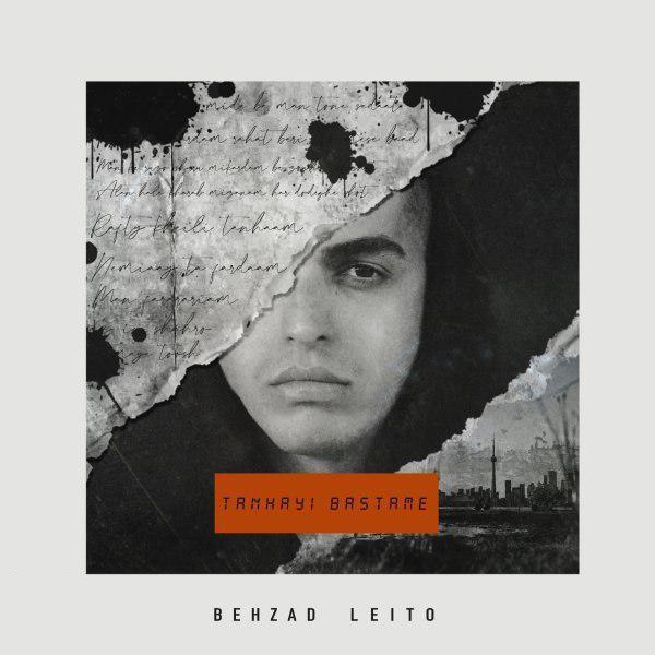 behzad leito – tanhayi bastame (new version)