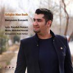 Benyamin Esmaeili – Eshghe Man Bash