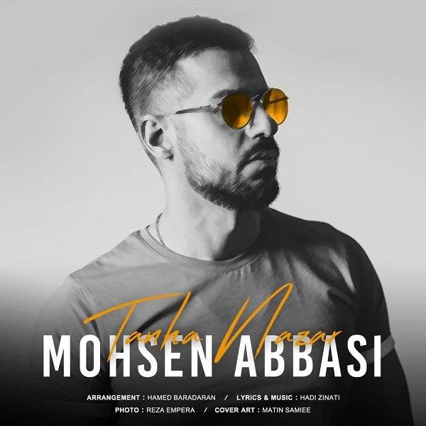 Mohesn Abbasi – Tanha Nazar