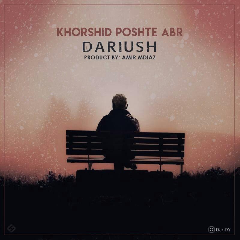 Dariush D.Y – Khorshid Poshte Abr
