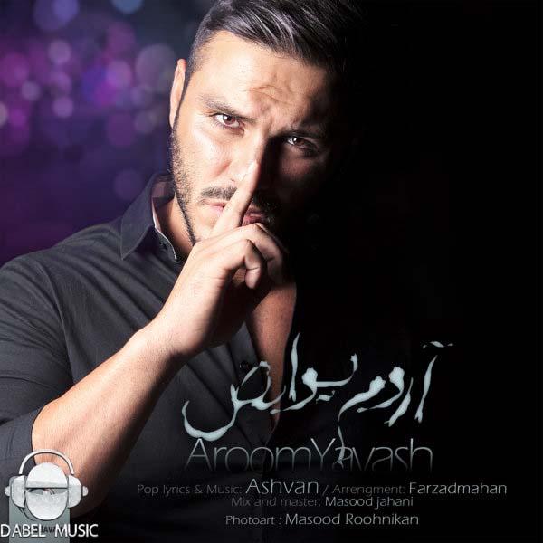 Armin 2AFM – Aroom Yavash