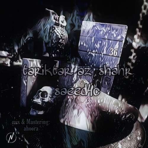 Saeed4c – Tariktar Az Shahr