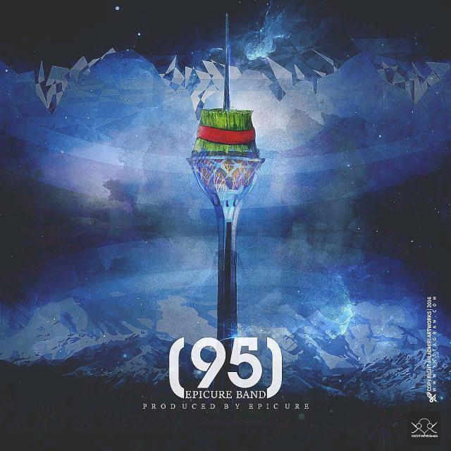 EpiCure Band – 95