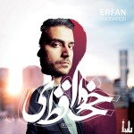 Erfan – Khodafezi (Album)