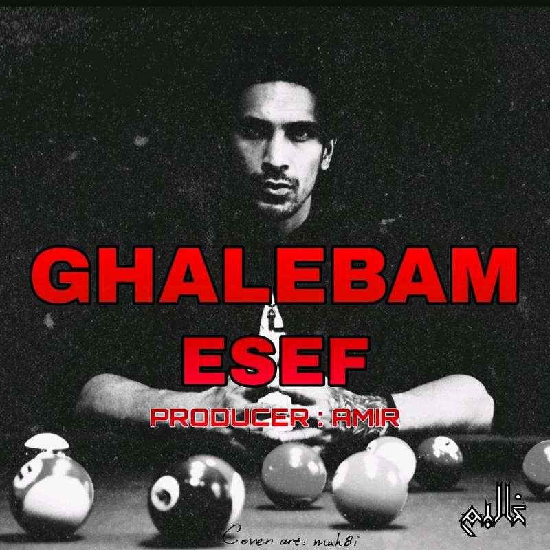 ESEF – Ghalebam