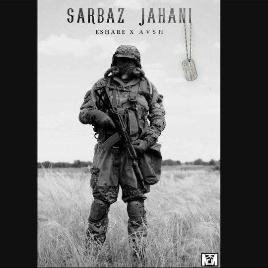 Eshare x Avsh – Sarbaz Jahani