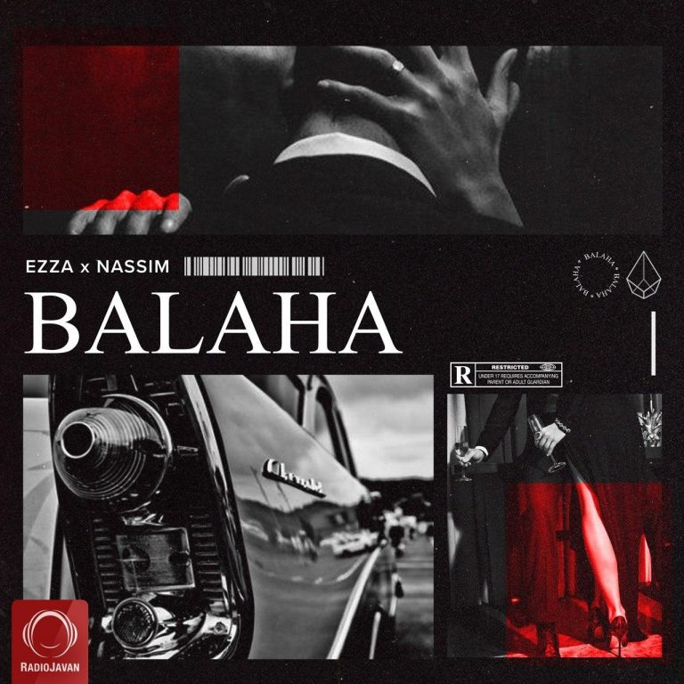 Ezza – Balaha (Ft Nassim)
