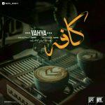 Yahya_ Cafe