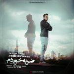Hossein Hyper – Zarbe Khordam