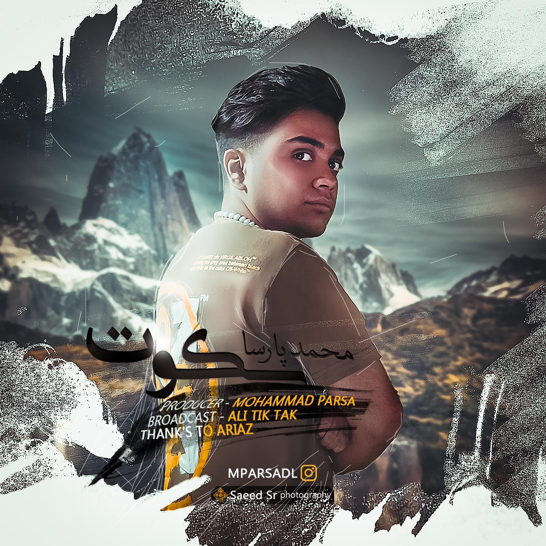 Mohammad Parsa – Sokuot