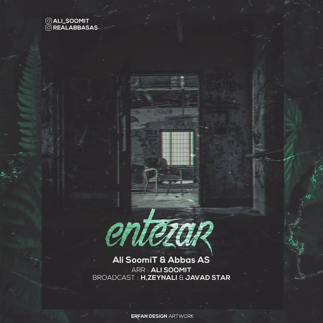 Ali SoomiT – Entezar