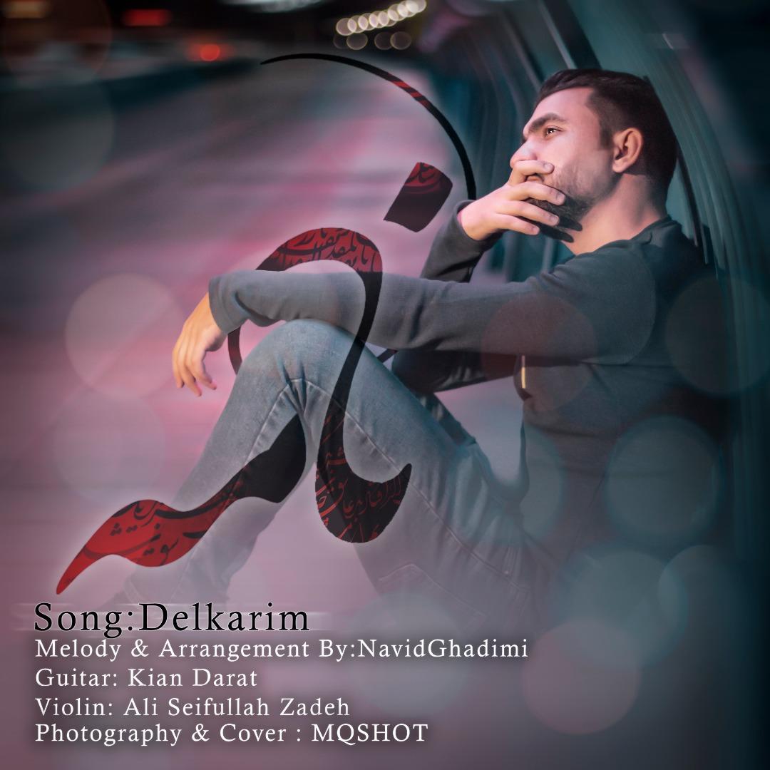Delkarim – Nameh