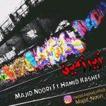 Majid Noori Ft Hamid Kashef – Zirzamin