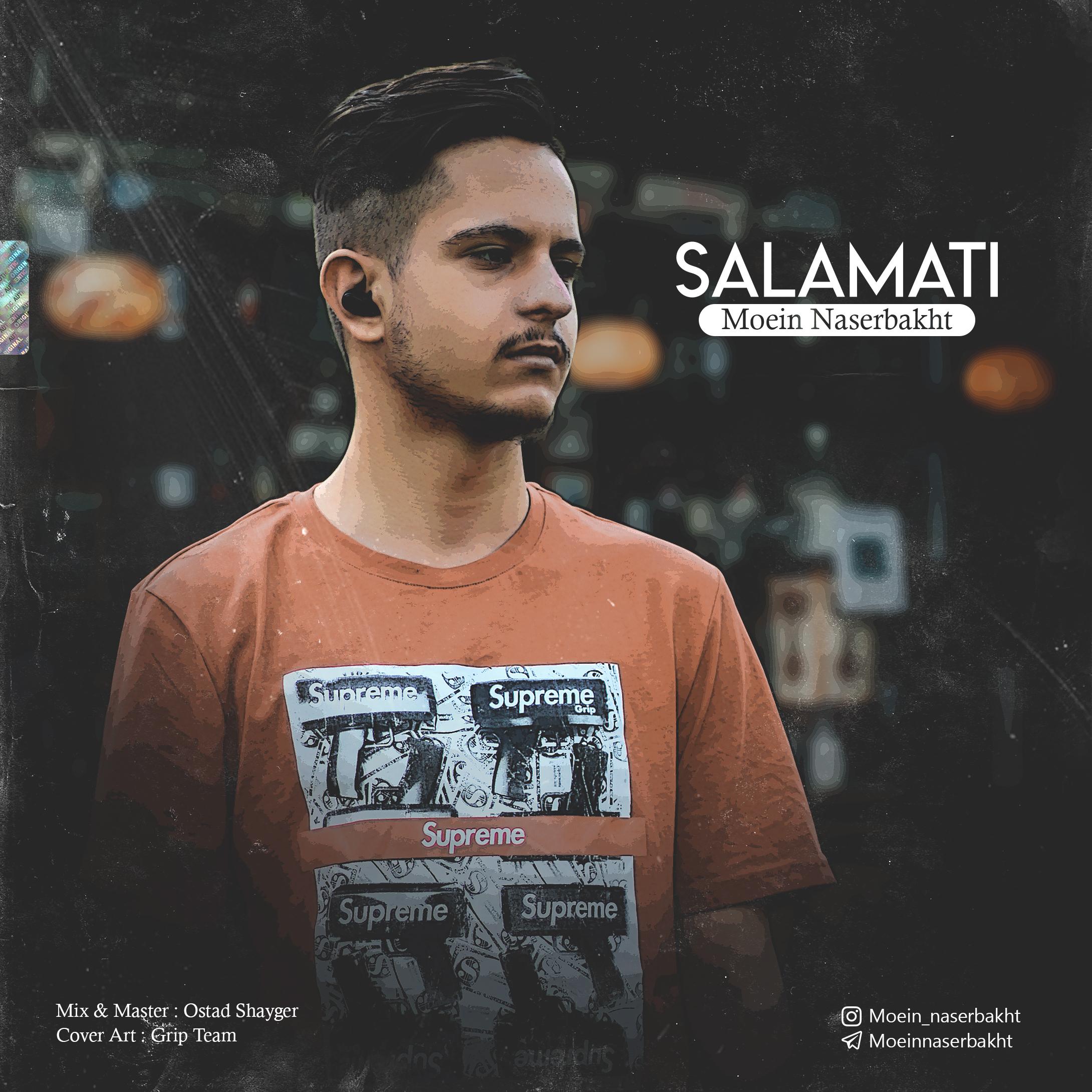 Moein Naserbakht – Salamati