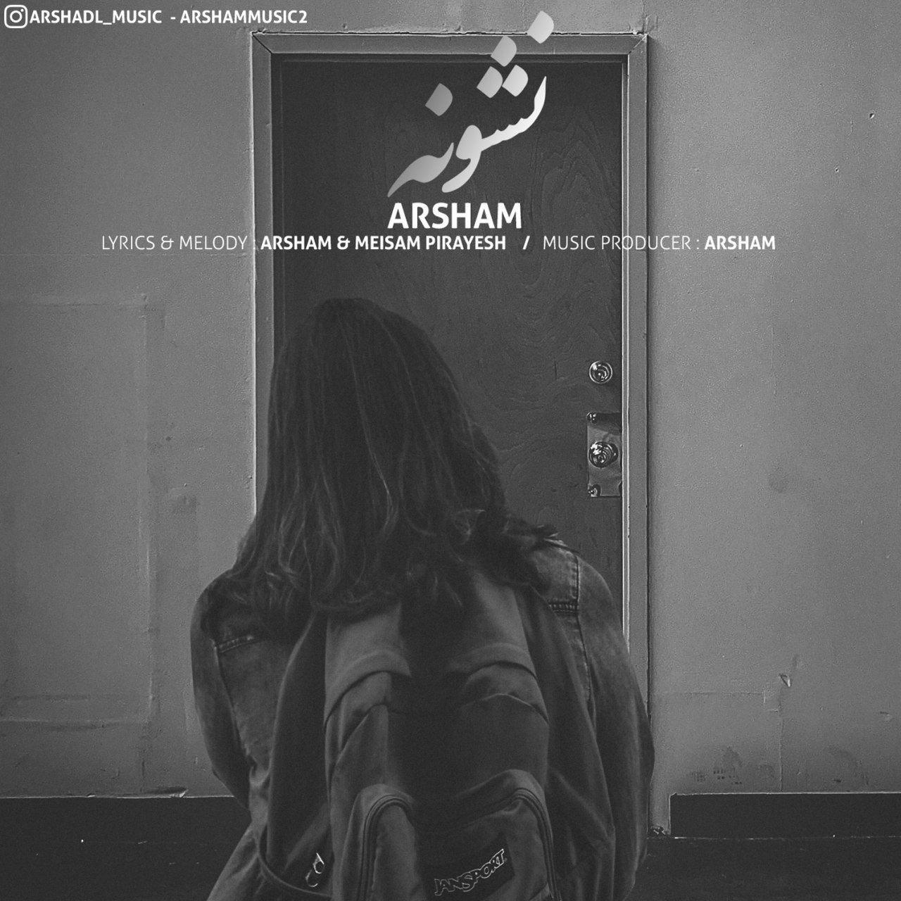 Arsham – Neshoone